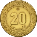 20 Centimes 1975, KM# 107.1, Algeria, Food and Agriculture Organization (FAO), Increase of Animal Resources