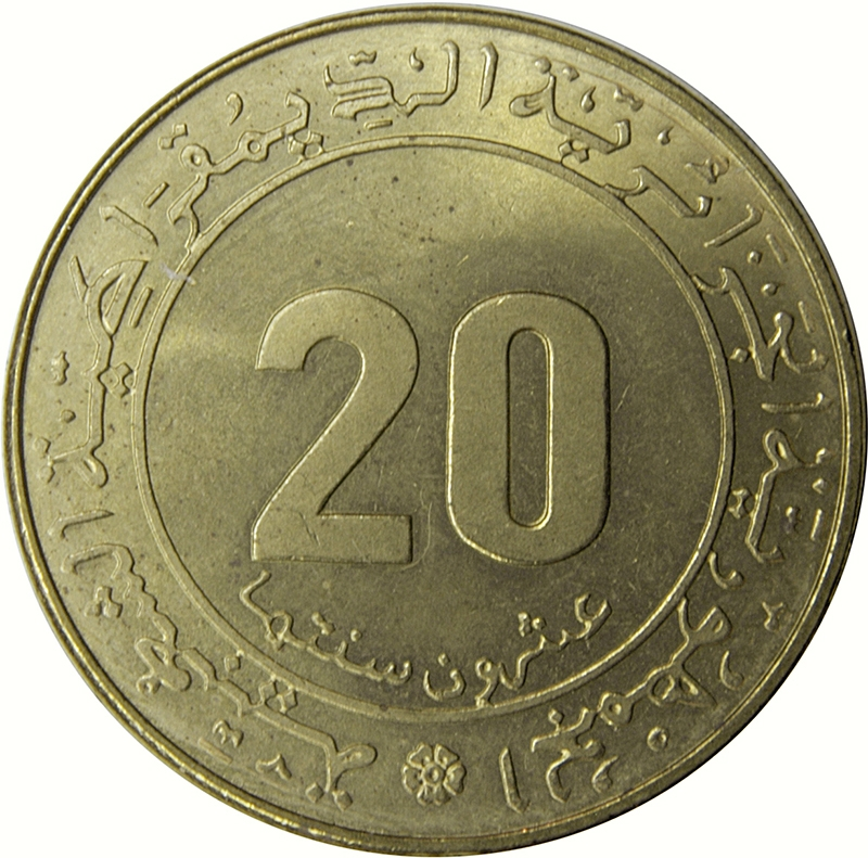 20 Centimes 1975, KM# 107.1, Algeria, Food and Agriculture Organization (FAO), Increase of Animal Resources, Without rosette (KM# 107.1)