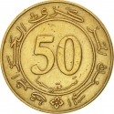 50 Centimes 1988, KM# 119, Algeria, 25th Anniversary of the Constitution of Algeria