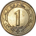 1 Dinar 1987, KM# 117, Algeria, 25th Anniversary of Independence