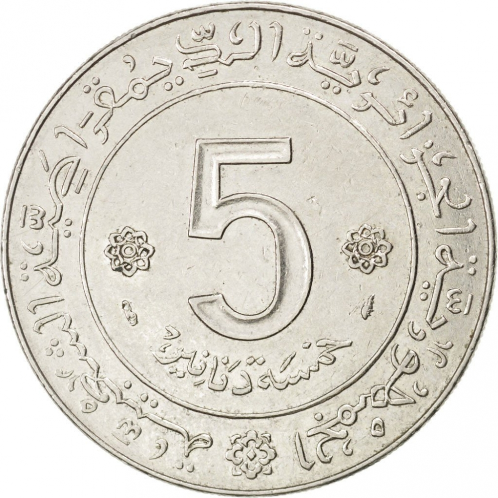 5 Dinars 1974, KM# 108, Algeria, 20th Anniversary of the Algerian Revolution