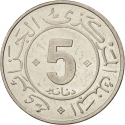 5 Dinars 1984, KM# 114, Algeria, 30th Anniversary of the Algerian Revolution