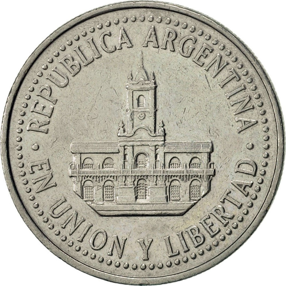 25 Centavos 1993-1996, KM# 110a, Argentina, 1996: Entrance door with grid