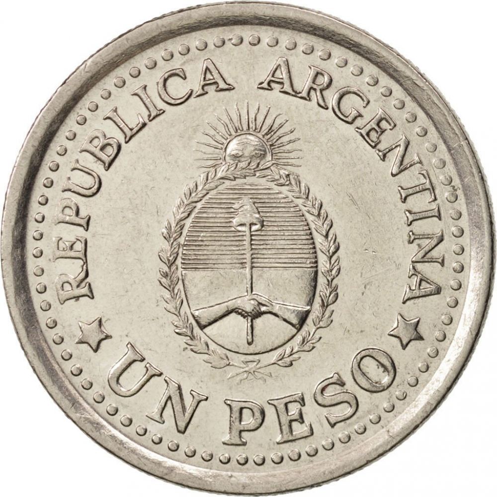 1 Peso 1960, KM# 58, Argentina, 150th Anniversary of the May Revolution