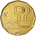 20 Pesos 1977-1978, KM# 75, Argentina, 1978 Football (Soccer) World Cup in Argentina