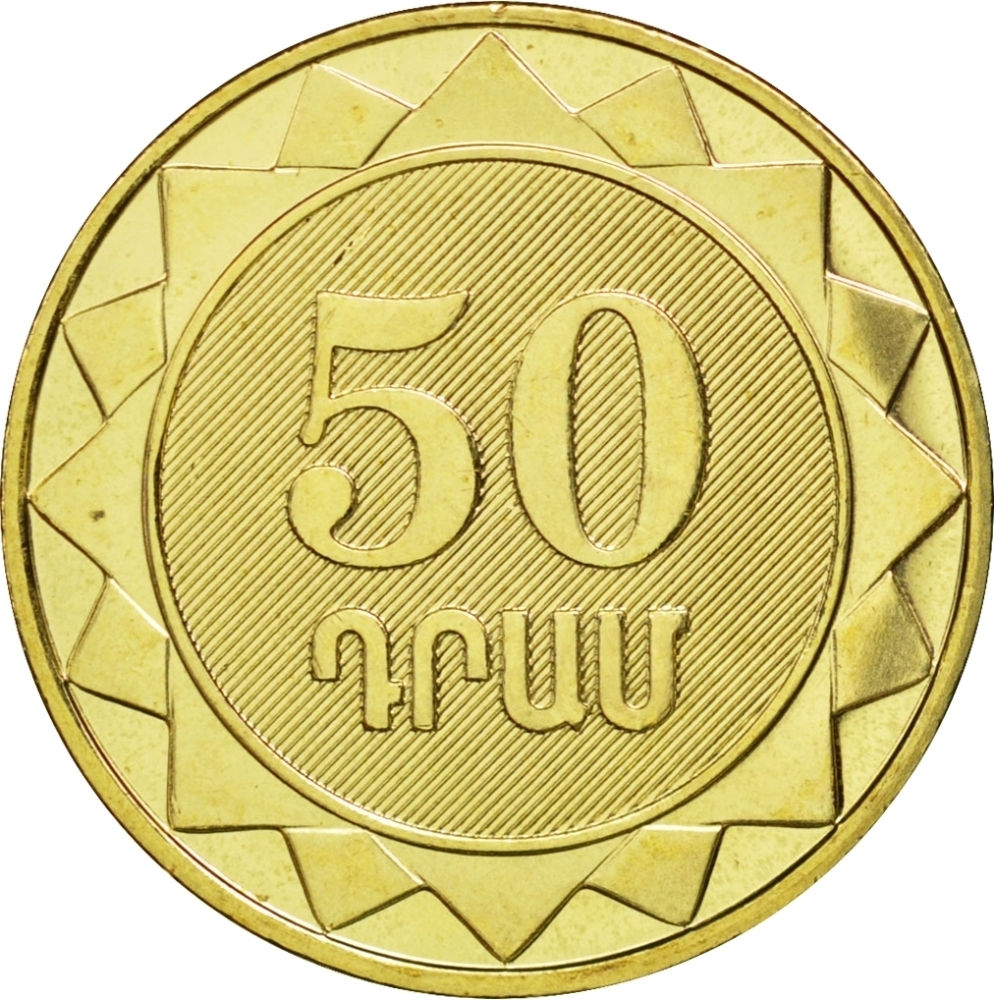 50 Dram 2012, KM# 217, Armenia, Regions of Armenia and Yerevan, Lori