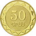 50 Dram 2012, KM# 222, Armenia, Regions of Armenia and Yerevan, Yerevan