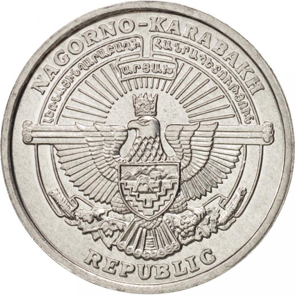 Gregory 2004 Nagorno-Karabakh 1 Dram St