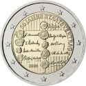 2 Euro 2005, KM# 3124, Austria, 50th Anniversary of the Austrian State Treaty