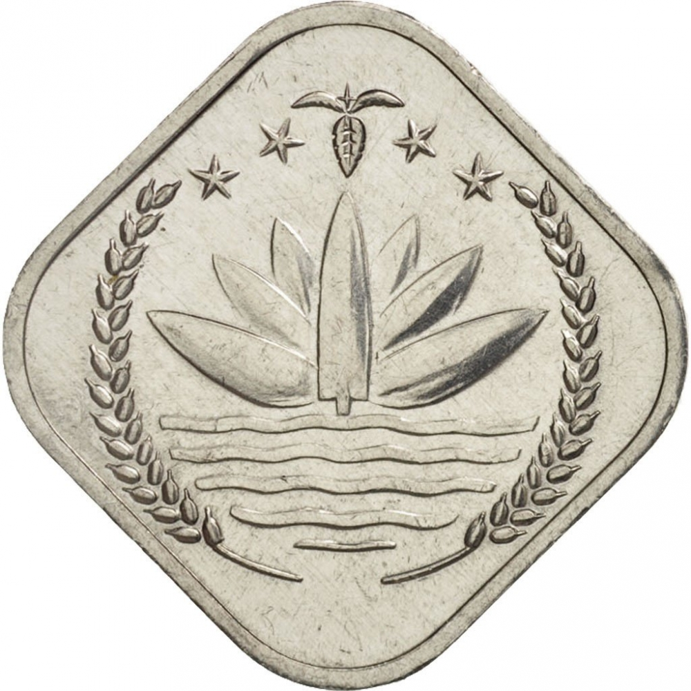 5 Poisha 1974-1979, KM# 6, Bangladesh, Food and Agriculture Organization (FAO)
