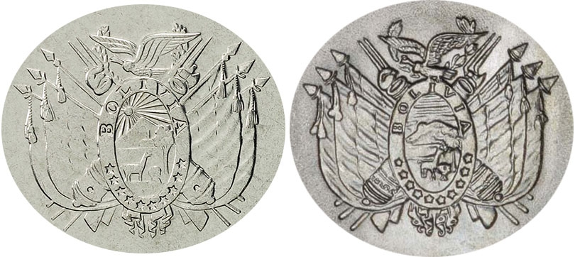 50 Centavos 1987-2008, KM# 204, Bolivia, Old (left, 1987-2006) and new (right, 2008) coat of arms