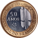 1 Real 2015, KM# 723, Brazil, 50th Anniversary of the Central Bank