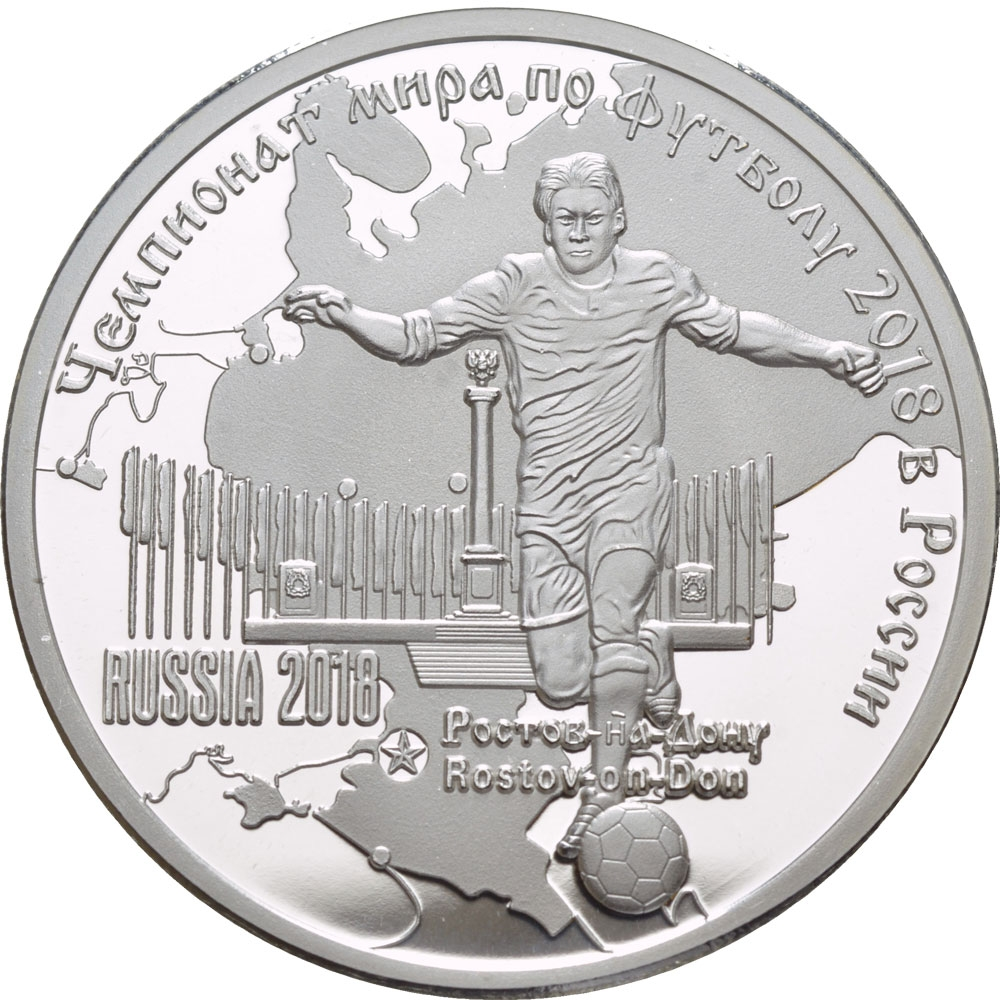 1000 Francs 2018, Cameroon, 2018 Football (Soccer) World Cup in Russia, Rostov-on-Don