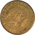 5 Francs 1958, KM# 10, Cameroon