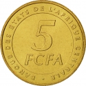 5 Francs 2006, KM# 18, Central African States
