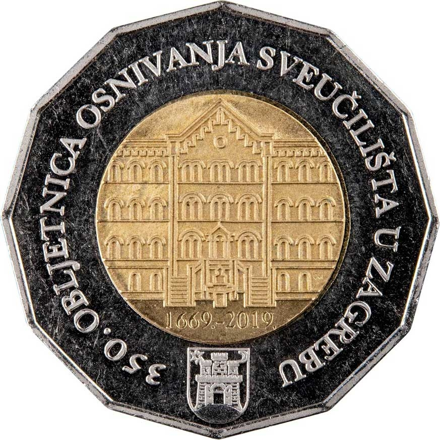 25 Kuna 2019, Croatia, 350th Anniversary of the University of Zagreb