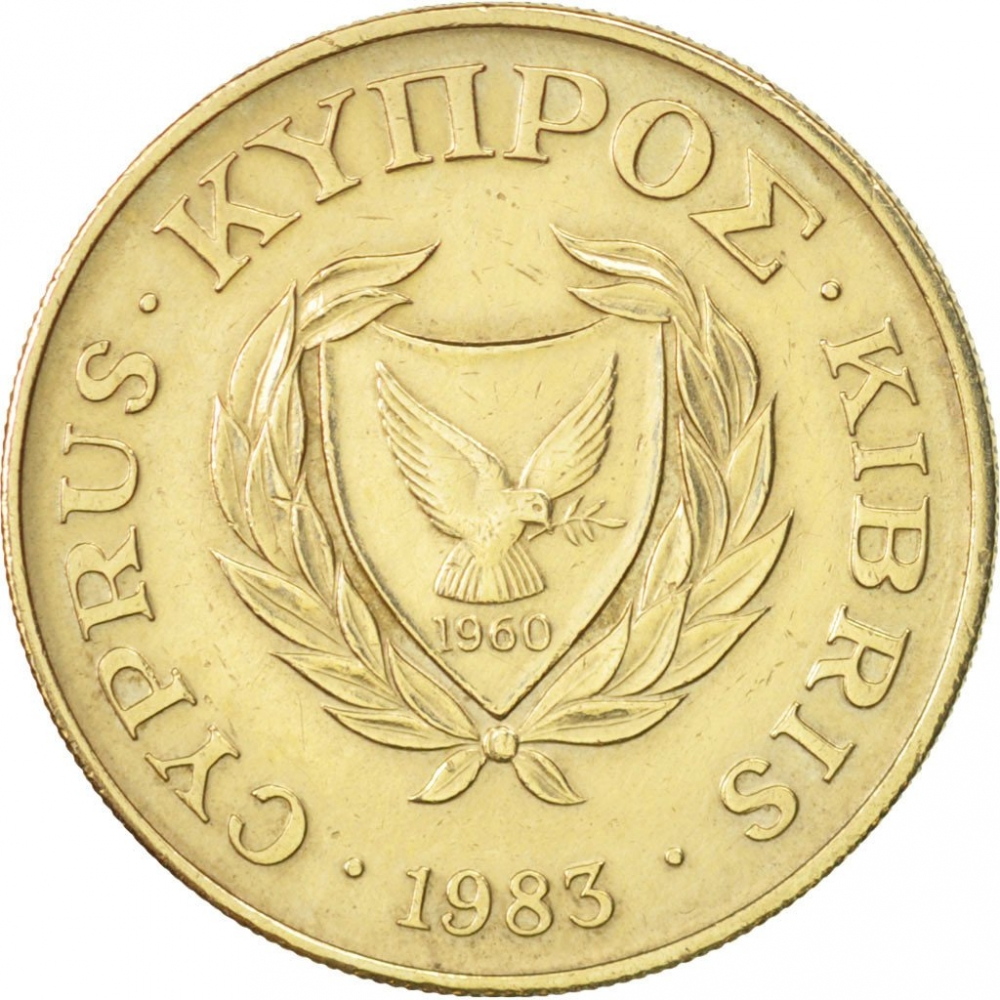 10 Cents 1983-2004, KM# 56, Cyprus