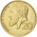 20 Cents 1989-2004, KM# 62, Cyprus