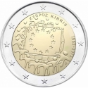 2 Euro 2015, KM# 102, Cyprus, 30th Anniversary of the Flag of Europe