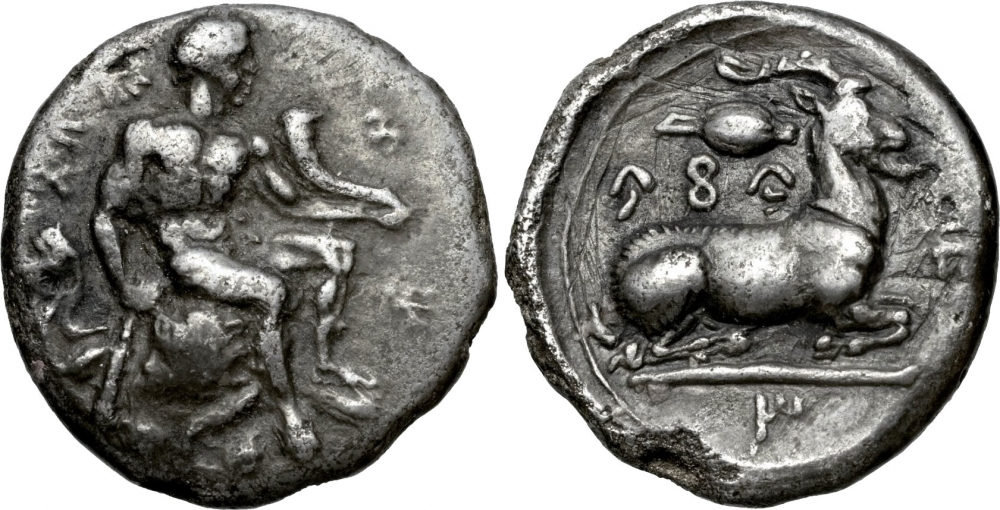 500 Mils 1975-1977, KM# 44, Cyprus, First Labour of Heracles, Nemean Lion, Salamis, Evagoras I, 411-374 BC