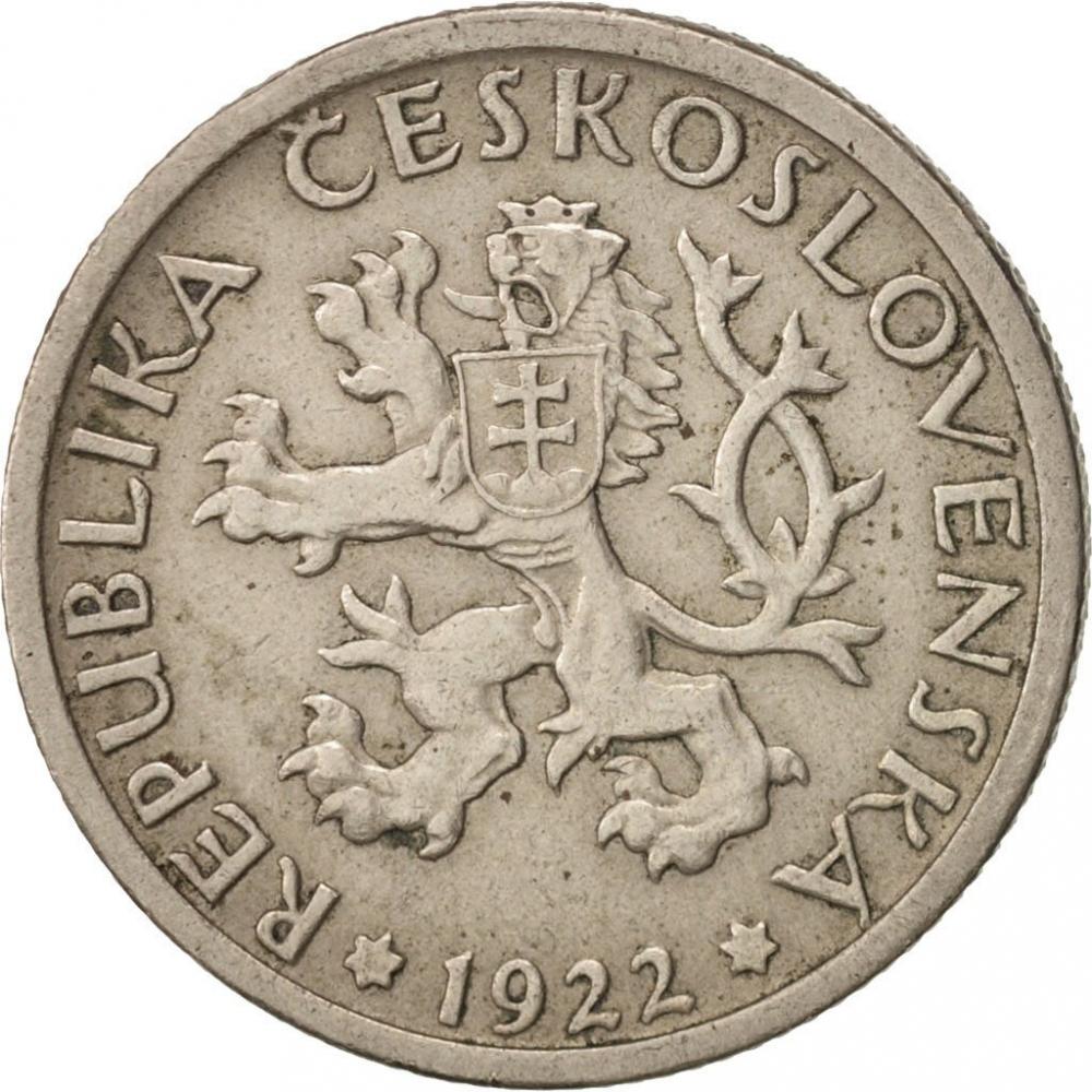 Czechoslovakia coin cufflinks 1 Koruna.25mm