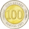 100 Sucres 1997, KM# 101, Ecuador, 70th Anniversary of the Central Bank