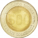 500 Sucres 1997, KM# 102, Ecuador, 70th Anniversary of the Central Bank