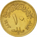 10 Milliemes 1973-1976, KM# 435, Egypt