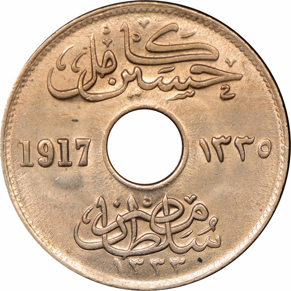 5 Milliemes Egypt 1916-1917, KM# 315 | CoinBrothers Catalog