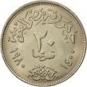 20 Qirsh 1980, KM# 507, Egypt