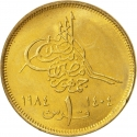 1 Qirsh 1984, KM# 553, Egypt