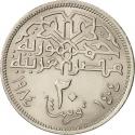 20 Piastres 1984, KM# 557, Egypt