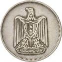 5 Qirsh 1967, KM# 412, Egypt