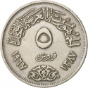 5 Qirsh 1967, KM# 412, Egypt
