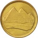 5 Piastres 1984, KM# 622, Egypt