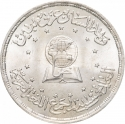 5 Pounds 1984, KM# 560, Egypt, 50th Anniversary of the Academy of the Arabic Language in Cairo