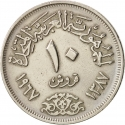 10 Qirsh 1967, KM# 413, Egypt