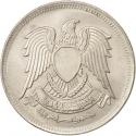 10 Qirsh 1972, KM# 430, Egypt
