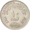 10 Qirsh 1972, KM# 430, Egypt