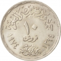 10 Qirsh 1974, KM# 442, Egypt, 1st Anniversary of the October War