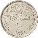 10 Qirsh 1984, KM# 556, Egypt