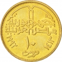 10 Qirsh 1992, KM# 732, Egypt