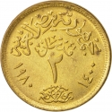 2 Qirsh 1980, KM# 500, Egypt