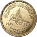 20 Qirsh 1987, KM# 652, Egypt, General Authority for Investment and Free Zones