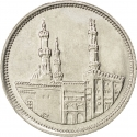 20 Qirsh 1992, KM# 733, Egypt