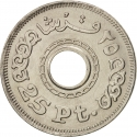 25 Qirsh 1993, KM# 734, Egypt