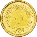 5 Qirsh 2004, KM# 941, Egypt