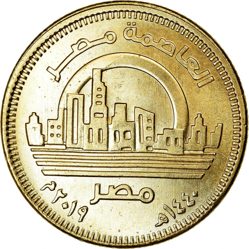 50 Qirsh 2019, Egypt, National Achievements of Egypt, New Administrative Capital