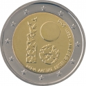 2 Euro 2018, Estonia, 100th Anniversary of the Republic of Estonia