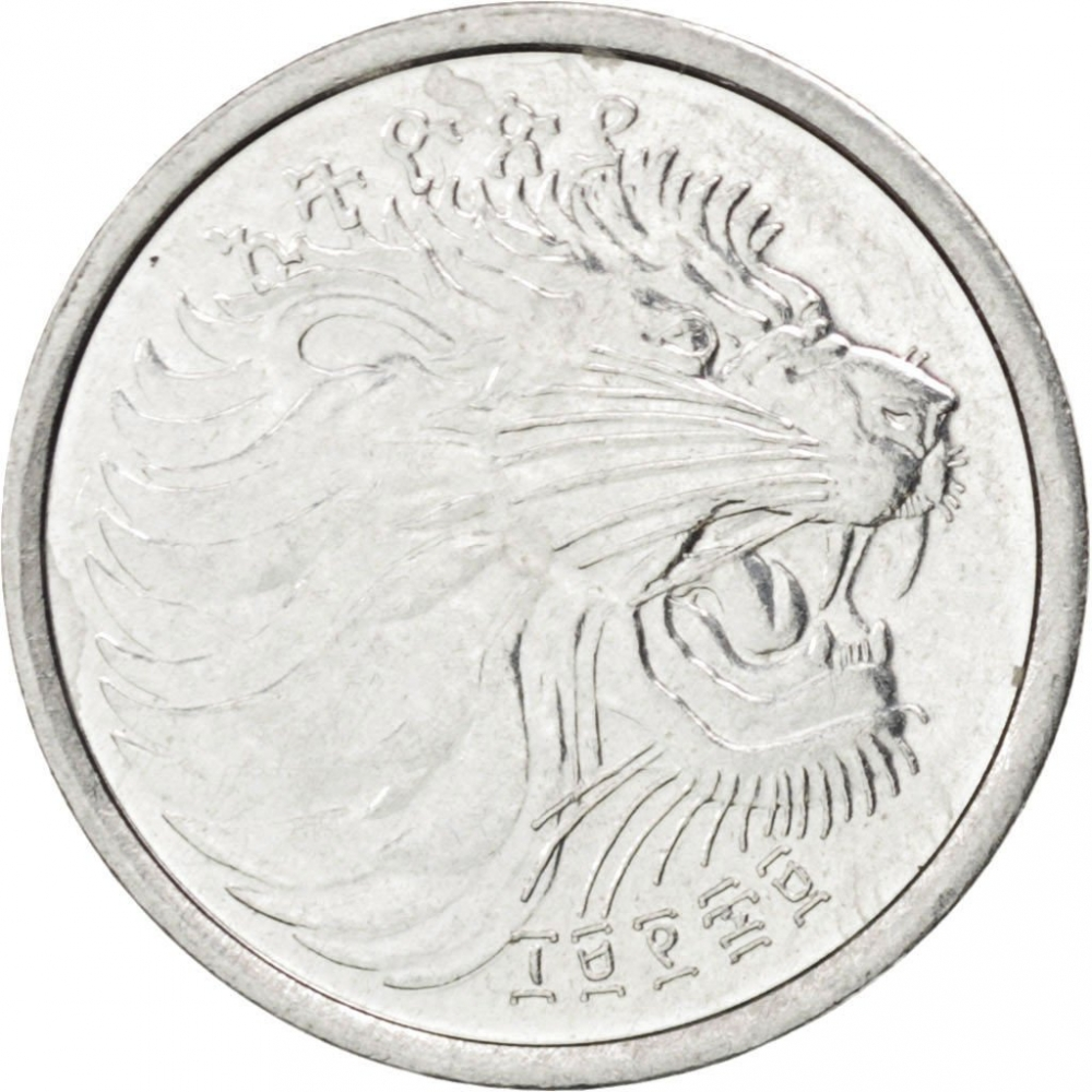 1 Santeem 1977-2005, KM# 43, Ethiopia, Food and Agriculture Organization (FAO), Small lion head